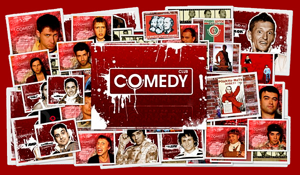 Comedy Club, источник фото: vk.com