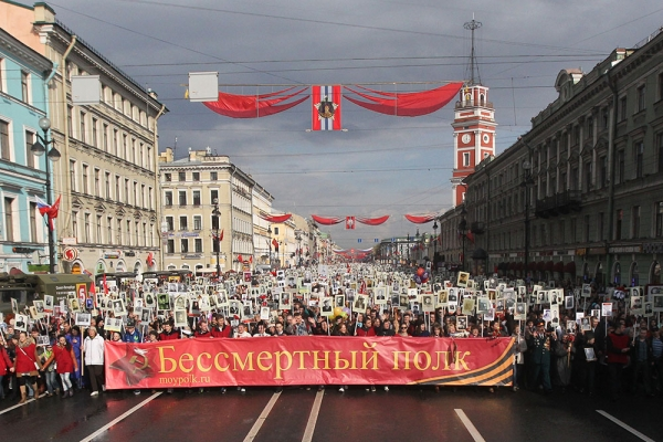 источник фото: rg.ru