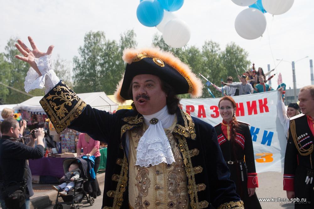 Праздник корюшки, источник фото: worldfestivals.ru