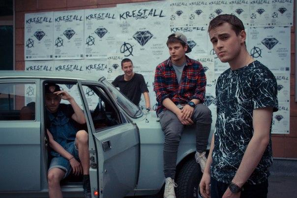группа Kresta, источник фото: vk.com