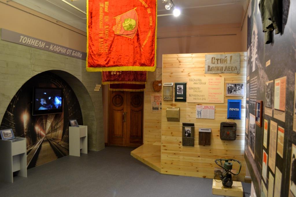 Экспозиция «Советская эпоха: между утопией и реальностью», источник фото: polithistory.ru