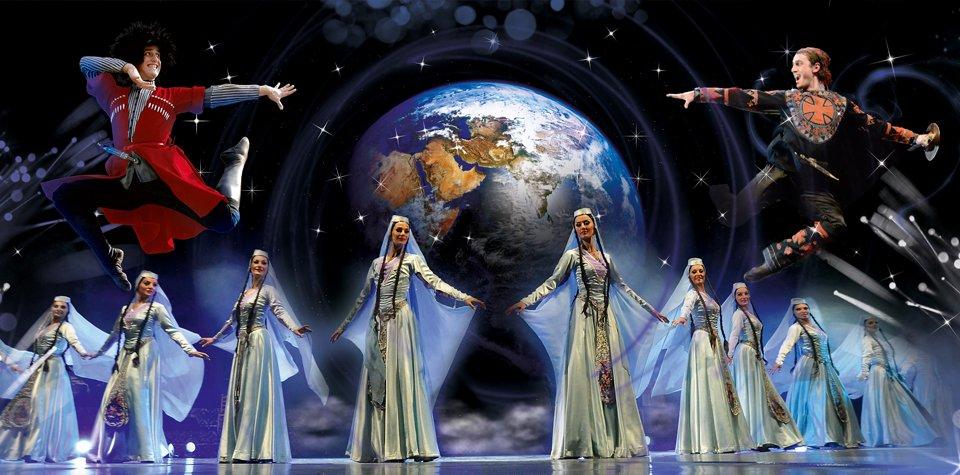 ансамбль «Эрисиони», источник фото: evraziafm.ru