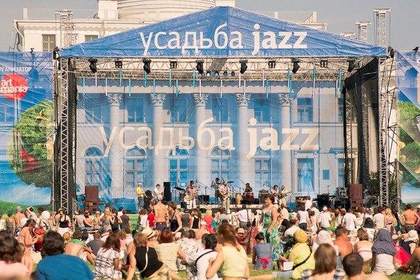 Фестиваль «Усадьба Jazz», источник фото: vk.com