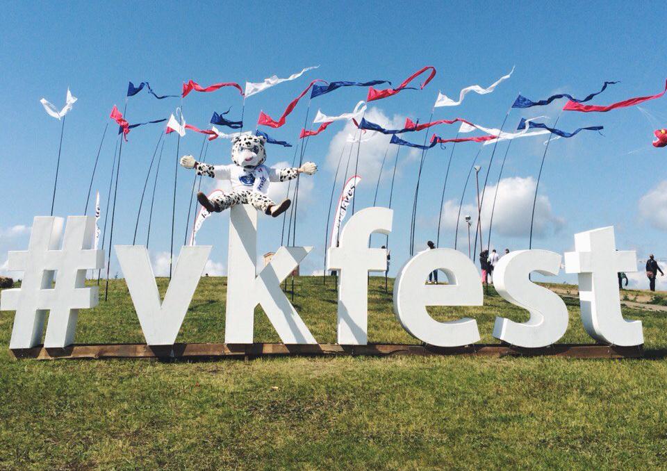 Фестиваль «ВКонтакте», источник фото: ifmo.ru