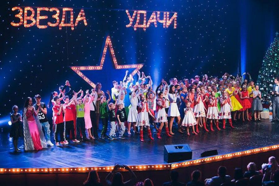 Конкурс звезда удачи в петербурге
