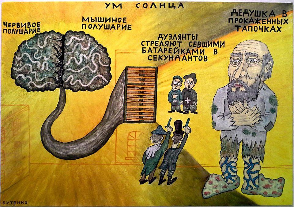 Стенгазеты для заброшенных голов, источник фото: http://www.p-10.ru/kopiya-kak-ya-provel-leto