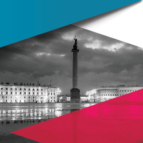 V Санкт-Петербургский культурный форум, источник фото: https://vk.com/culturalforumspb