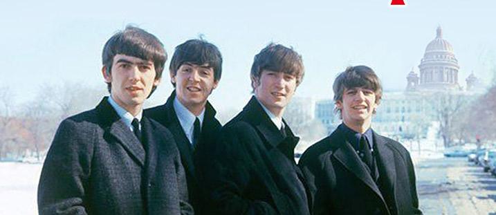 Международный день The Beatles, источник фото: http://aurora-hall.ru/