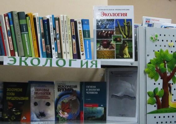 """Экологический час — """"На далеком севере"""", источник фото: http://www.culture.ru/events/166796/ekologicheskiy-chas-na-dalekom-severe"""
