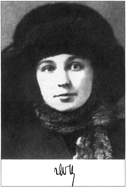 Марина Цветаева с автографом. Фото примерно 1917 года, источник фото: Wikimedia Commons