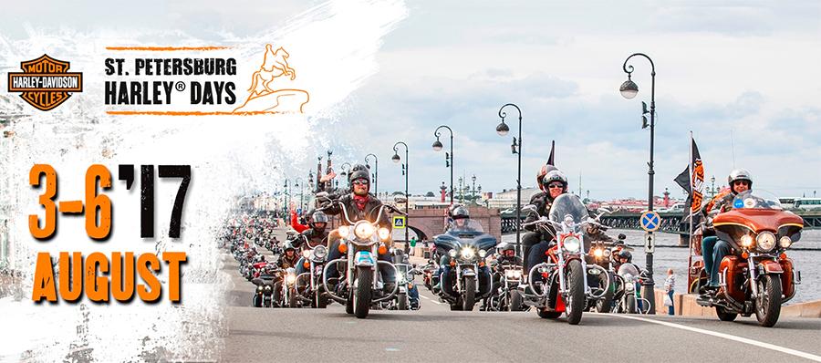 Мотофестиваль St.Petersburg Harley Days, фото с сайта
