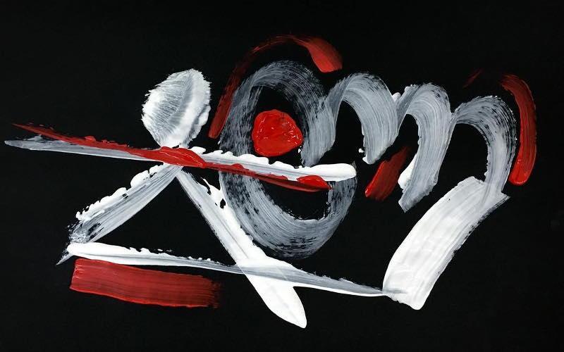 """Выставка """"Vis Vitalis"""" — Жизненная сила"""", источник фото: https://vk.com/wall-57399559_26715"""