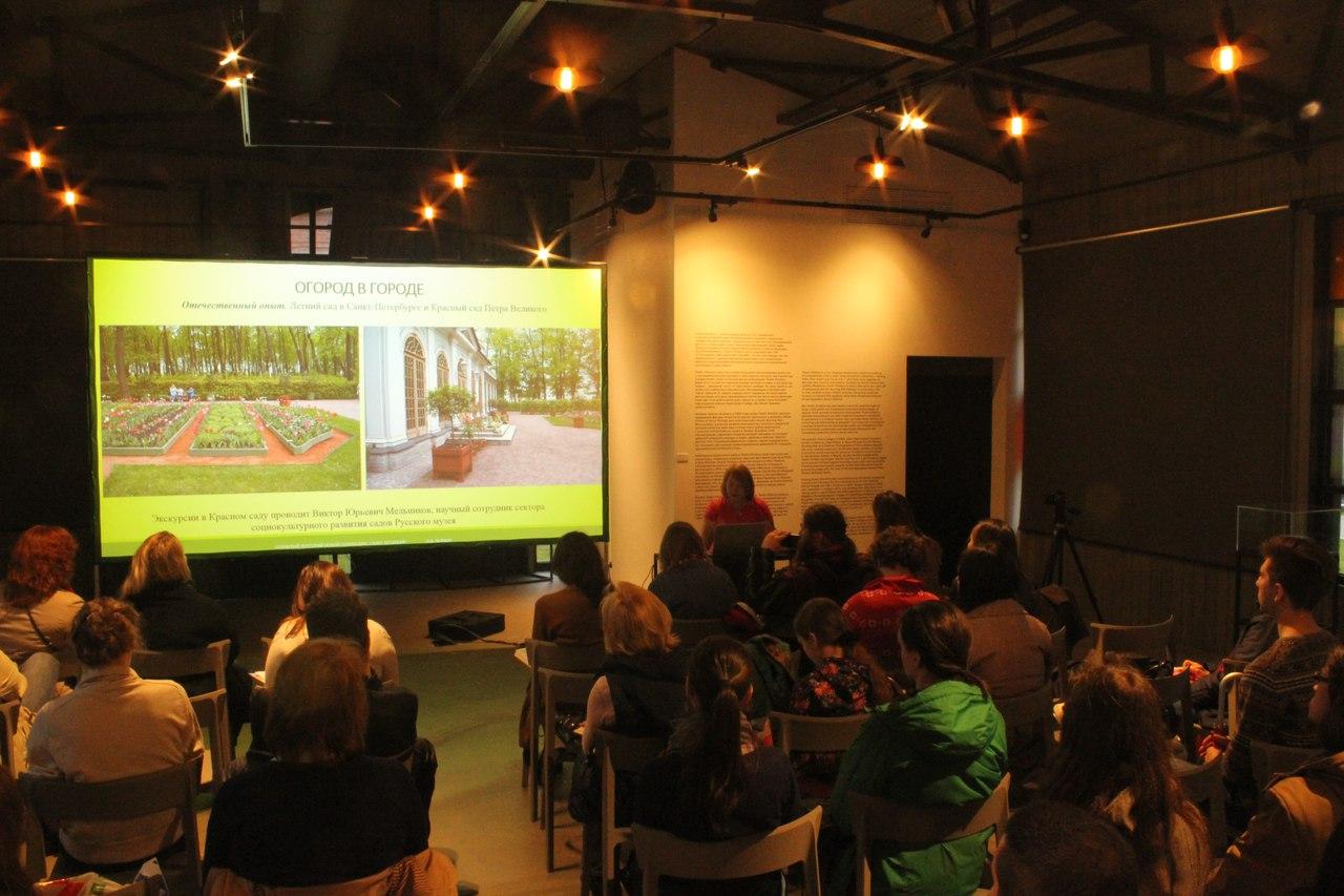 Открытый лекторий в Новой Голландии, источник фото: https://vk.com/album-44201123_247090250