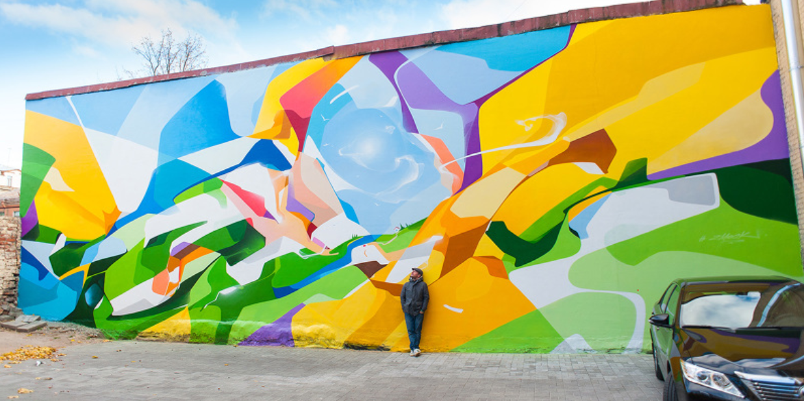 "Street-art проект ""Нелишний человек"""