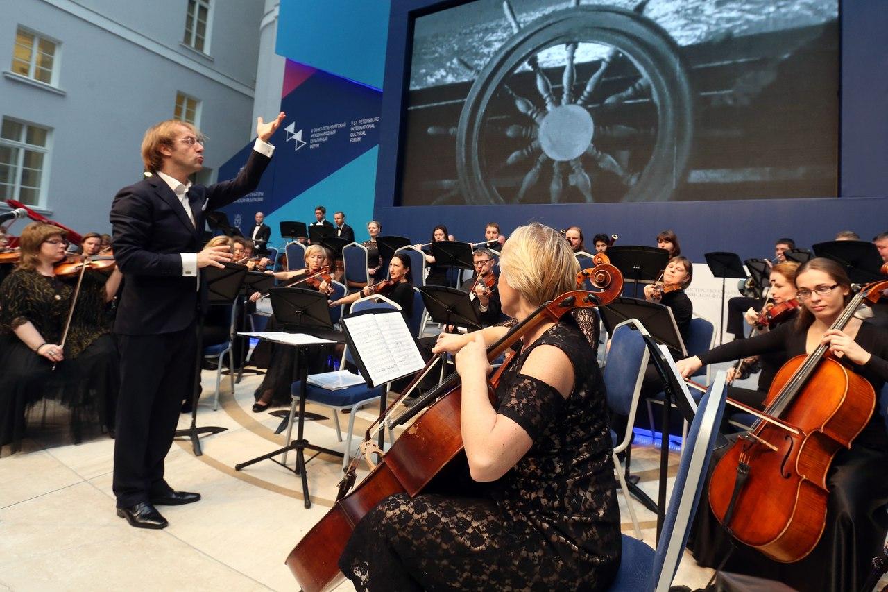 Санкт-Петербургский культурный форум. Фото: Lilit Akopyan
