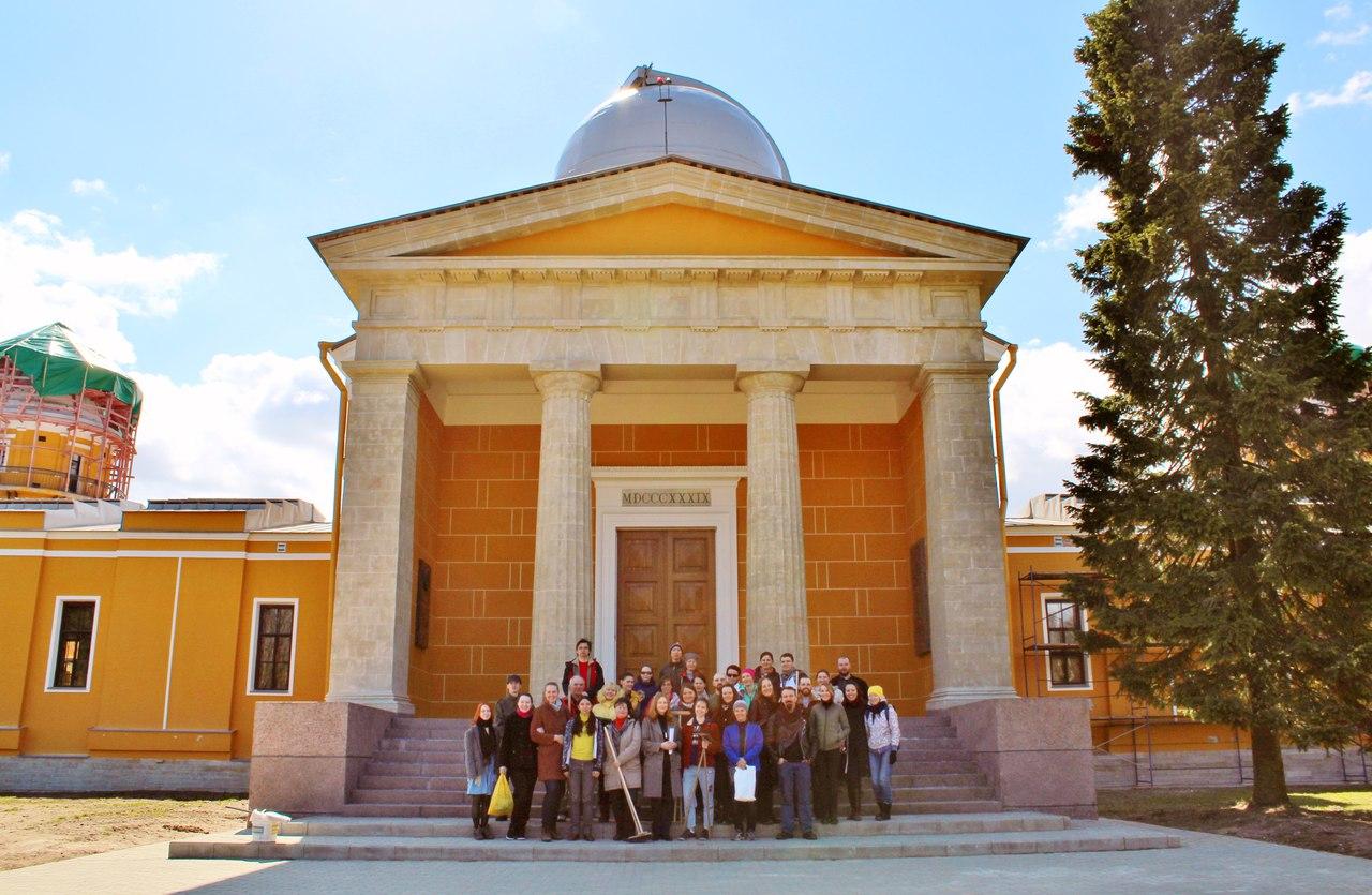 АstroOpenAir  Субботник-Экскурсия в Обсерватории