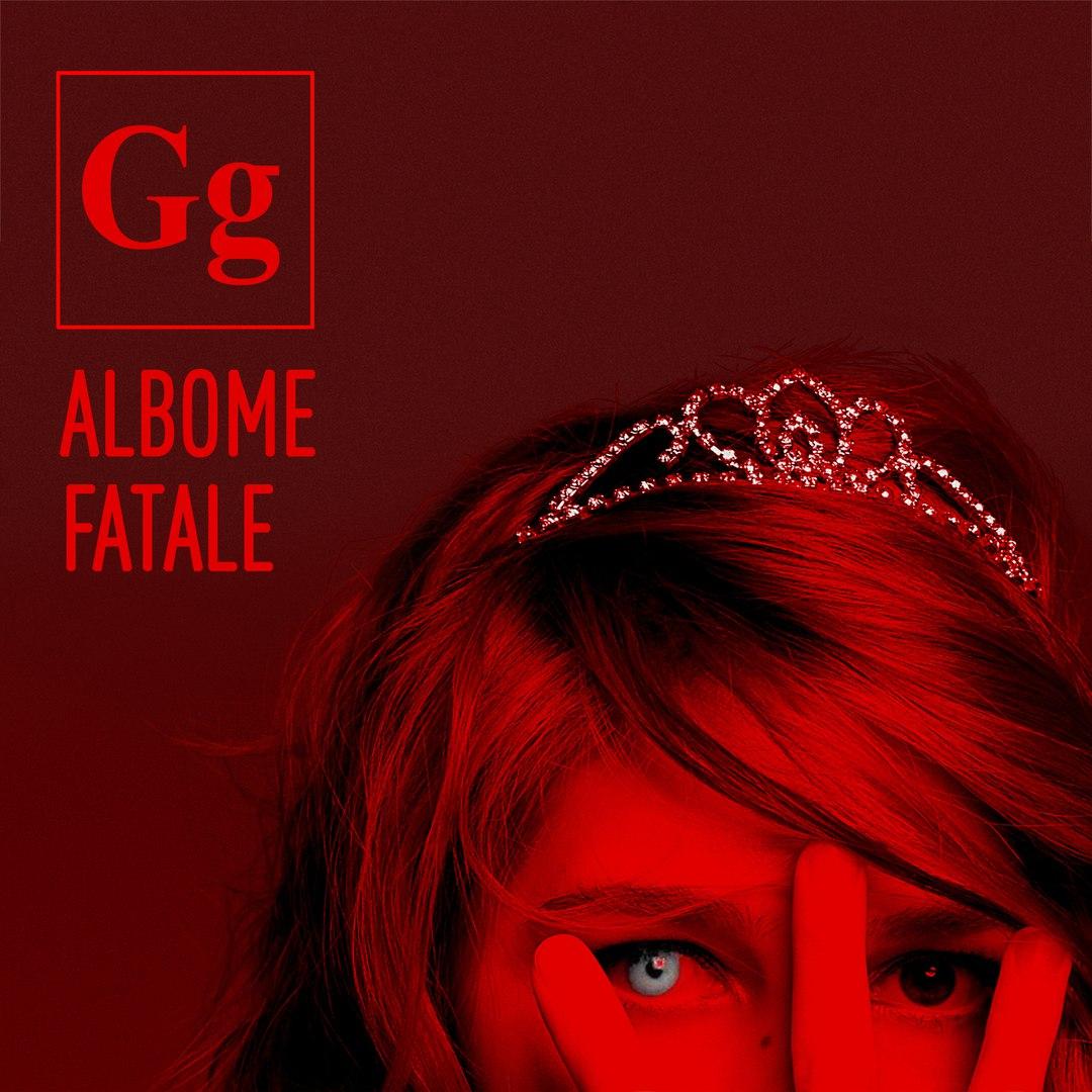 Gg — концерт: презентация нового альбома