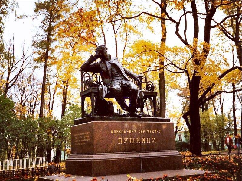 """II международный фестиваль любительских театров """"Театр. Осень. Пушкин"""""""