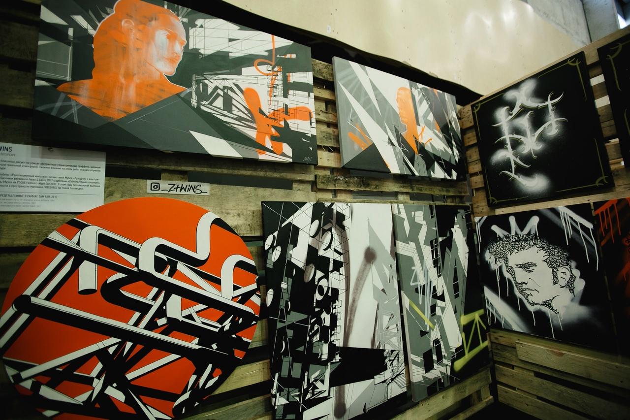 """Выставка-ярмарка современного искусства """"SAM Fair 2018"""""""