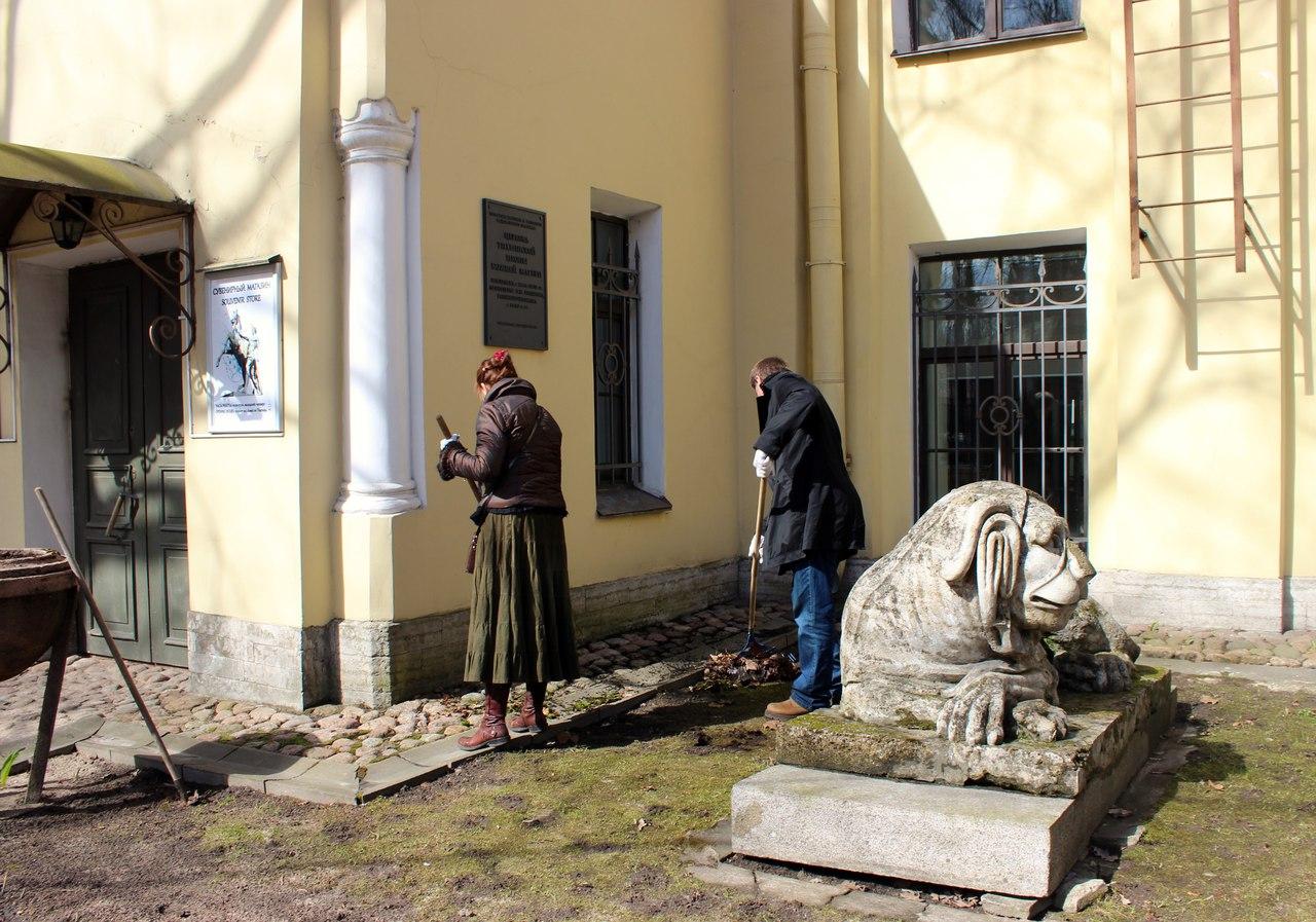 Субботник в Музее городской скульптуры