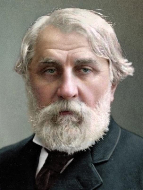 Празднование 200-летия со Дня рождения И. С. Тургенева