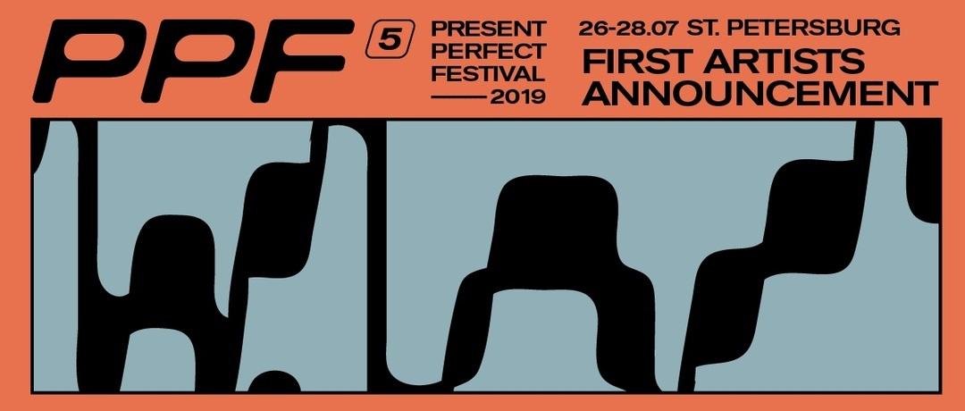Present Perfect Festival 2019 — V фестиваль электронной музыки и современного искусства