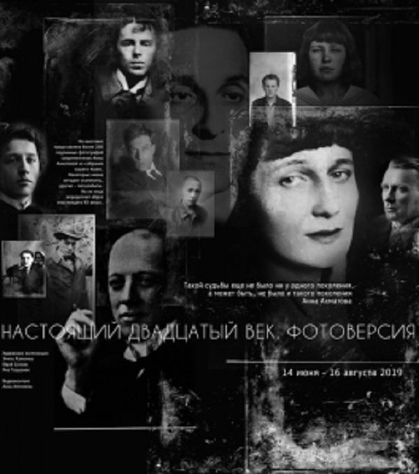 130-летие со Дня рождения Анны Андреевны Ахматовой — Программа мероприятий в Петербурге