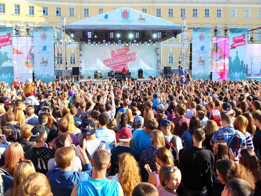 День молодёжи в Петербурге. Фото: gov.spb.ru