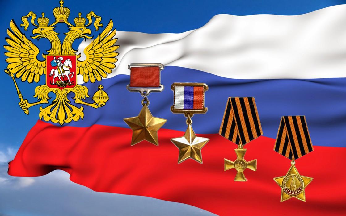 9 декабря: молодежная акция в честь Дня Героев Отечества. Фото: culture.ru