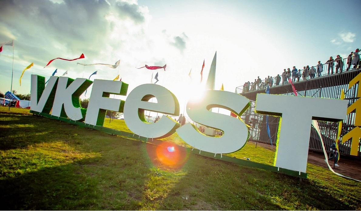 """""""VK Fest 2021"""" - знаменитый open-air фестиваль 28 и 29 августа — в Парке 300-летия Санкт-Петербурга."""