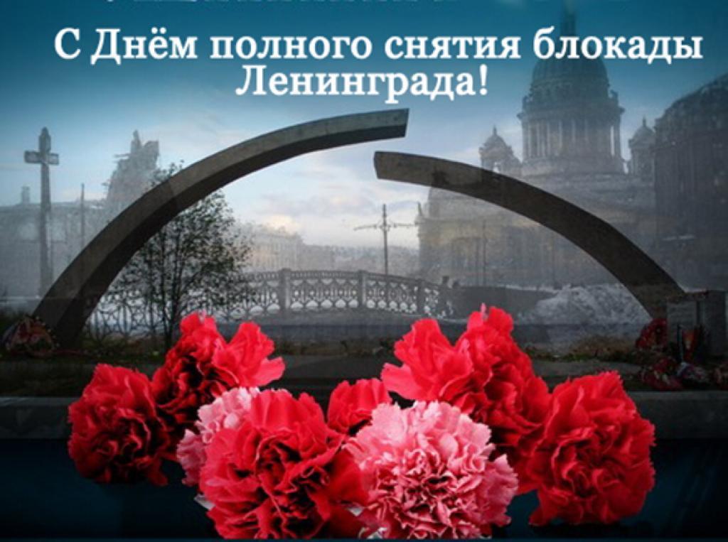 Фото: пенсионер25.рф