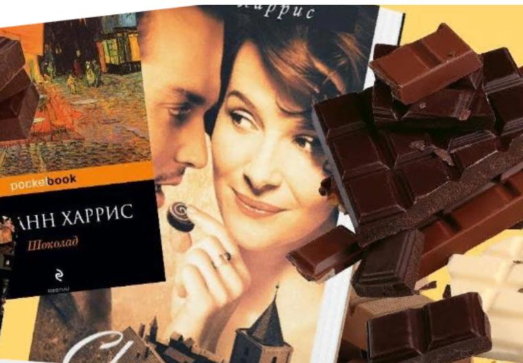 """""""Шоколад"""" - мюзикл о любви со вкусом шоколада. Выборгский Дворец Культуры, Малый зал"""