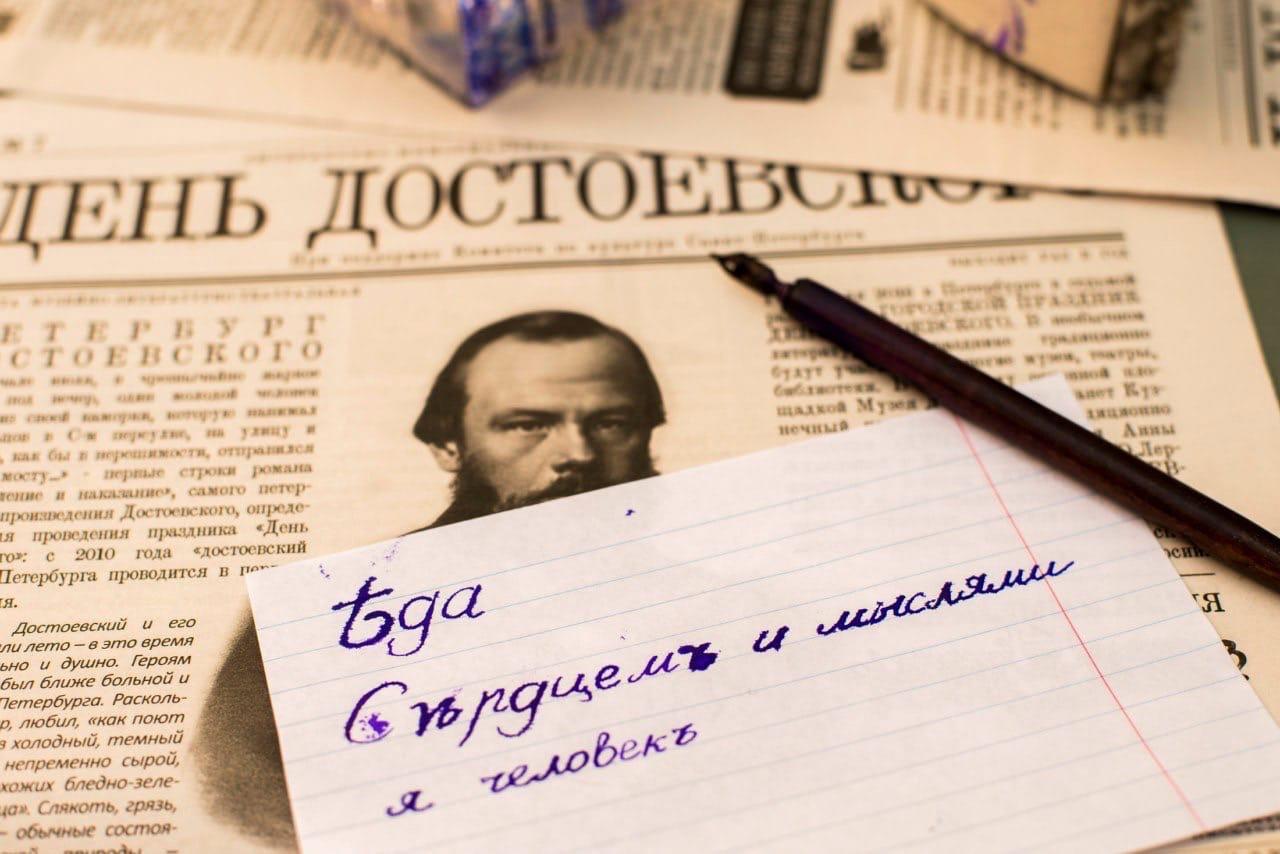 Программа Музея «Разночинный Петербург»