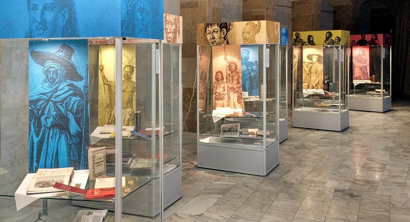 Центральный выставочный зал РНБ