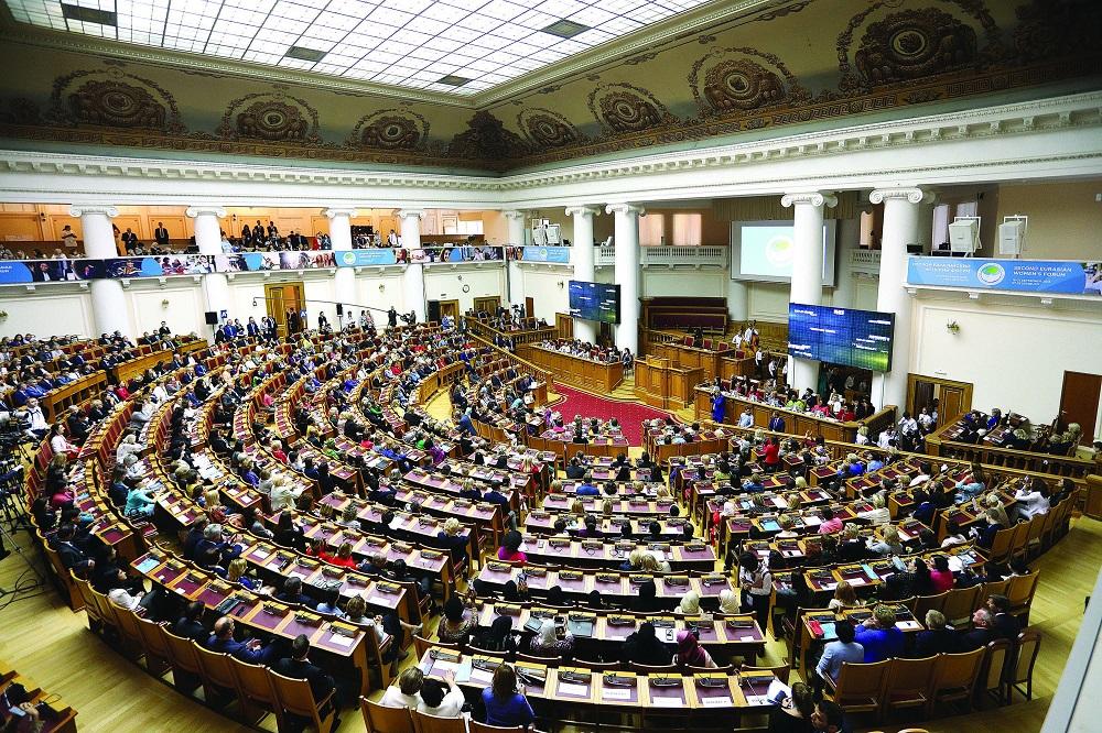 III Евразийский женский форум Фото: https://twitter.com/vmesterf/status/1102859373540446213