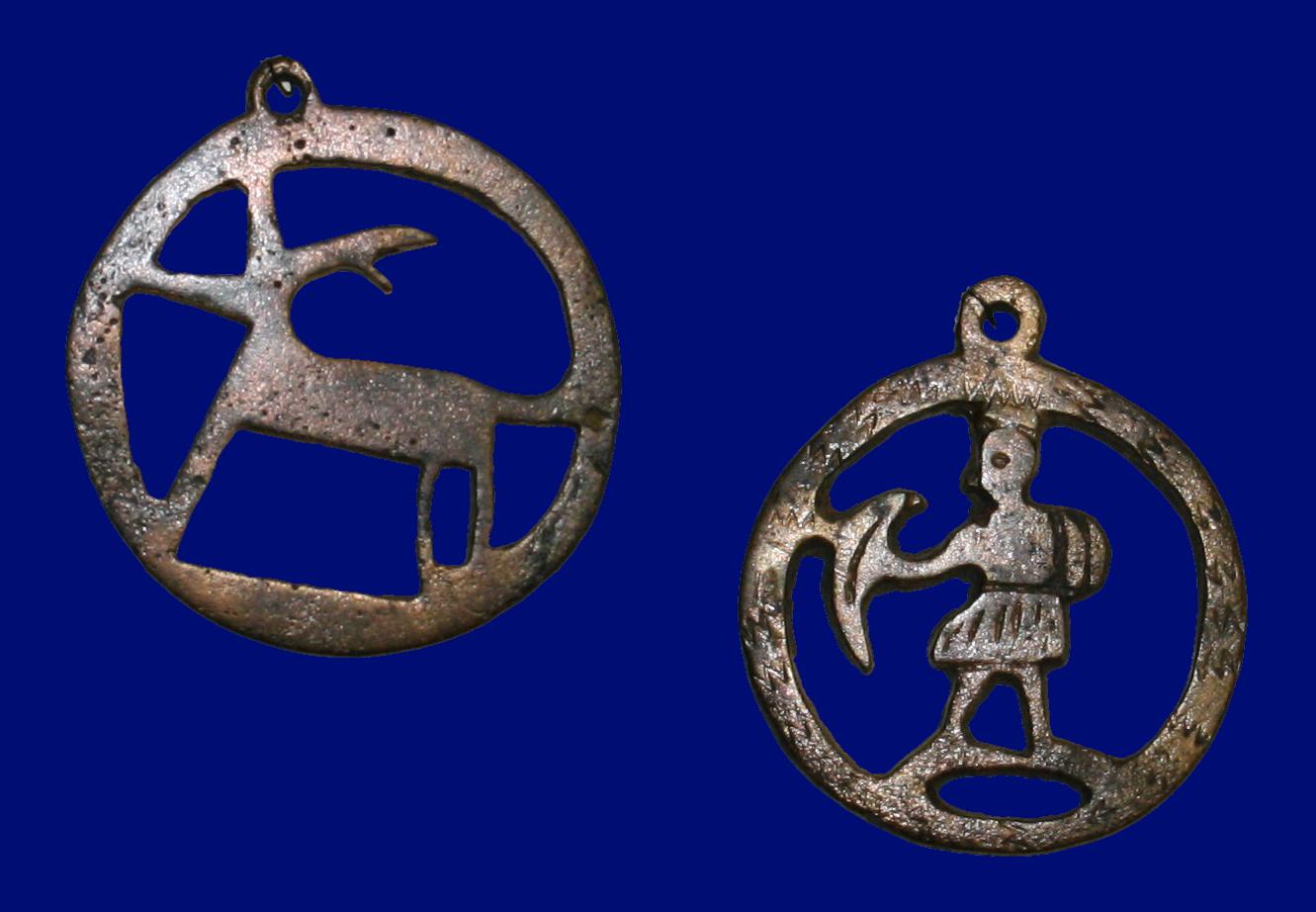 «Вселенский бестиарий: образы животных в традиционной культуре народов Северной Евразии»
