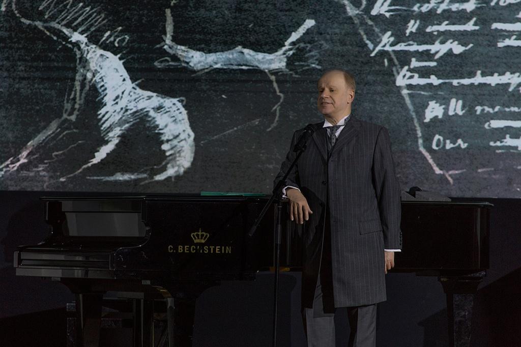 Фестиваль русской музыки и поэзии «Пушкинские дни в Политехническом»