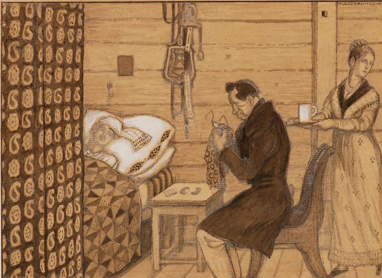 Выставка «Сказки моего друга И. П. Белкина»