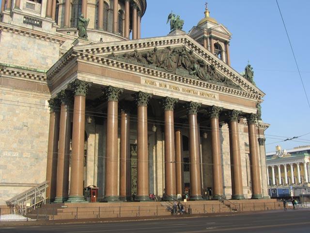 Портик Исаакиевского собора, фото с сайта Hellopiter.ru