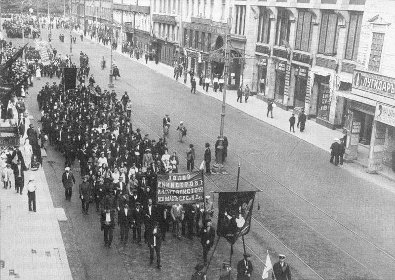 Июльская 1917 г. демонстрация на Невском проспекте, источник фото: Wikimedia Commons, Автор: Оцуп