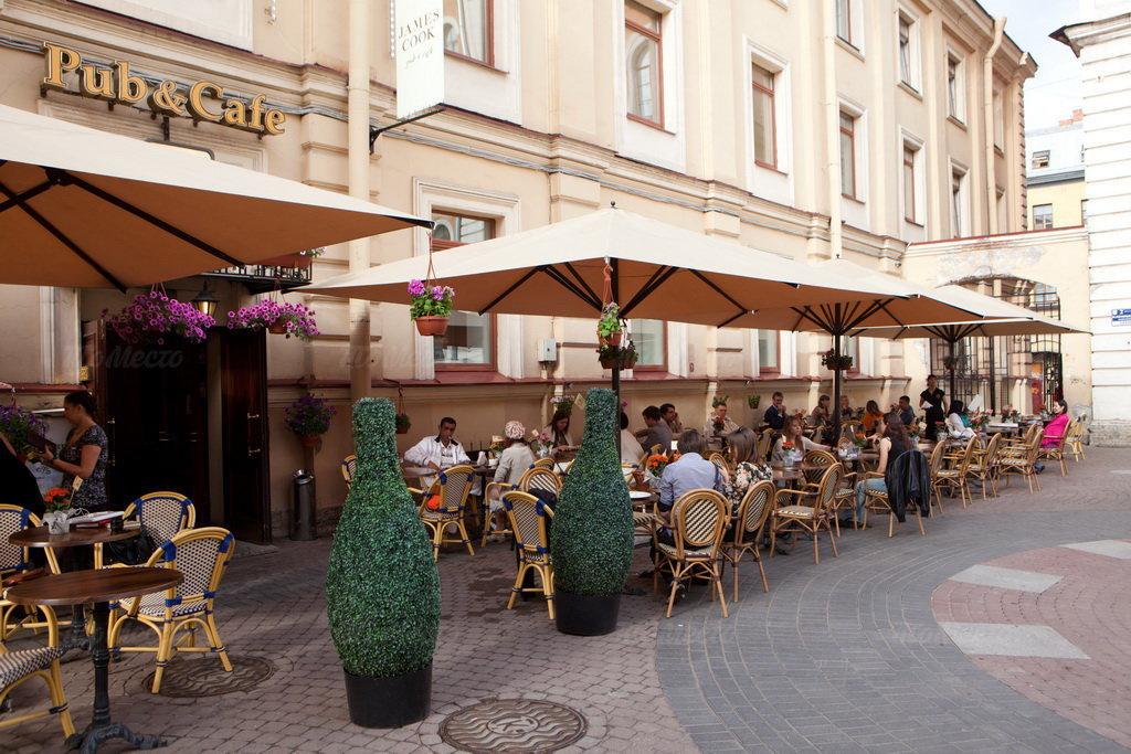 James Cook Pub & Cafe