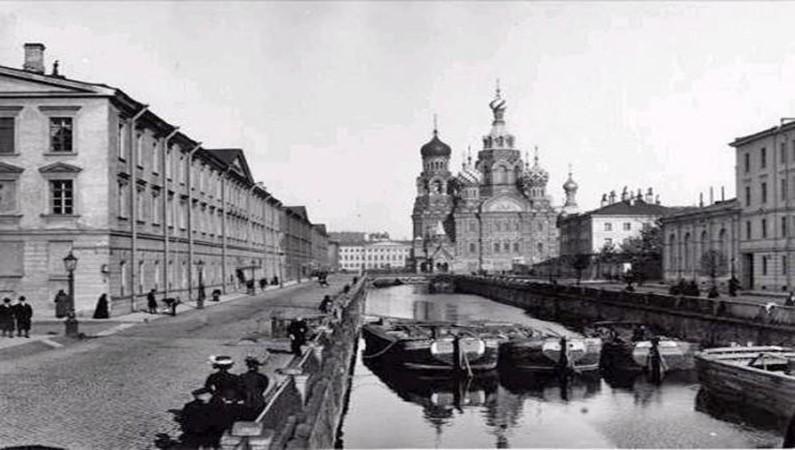 Канал Грибоедова в начале 20 века