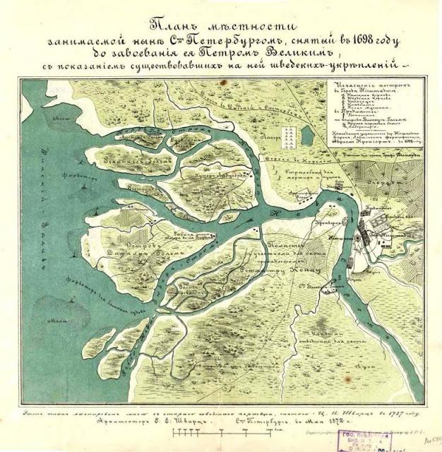 """Карта местности """"до Петербурга"""" 1698 г."""