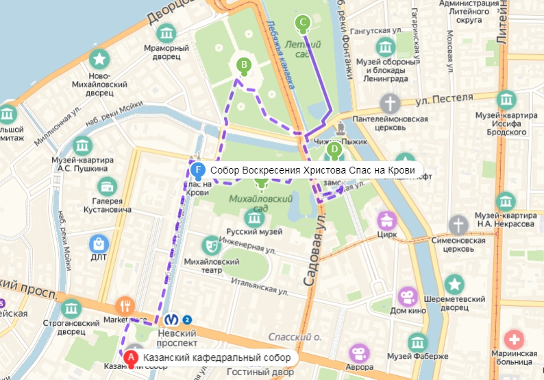 Карта 6