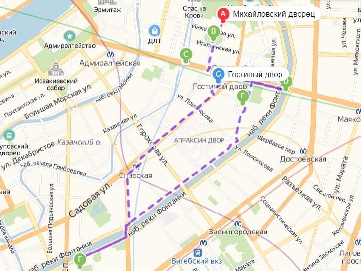 Карта 7