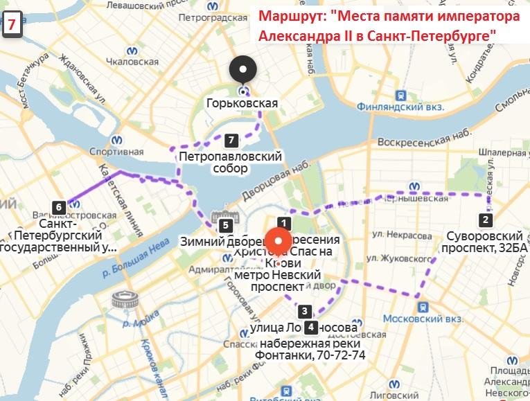 Карта Яндекс