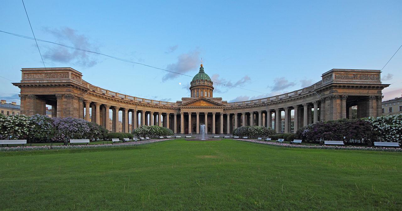 Казанский собор. Автор фото: A.Savin (Wikimedia Commons, WikiPhotoSpace)