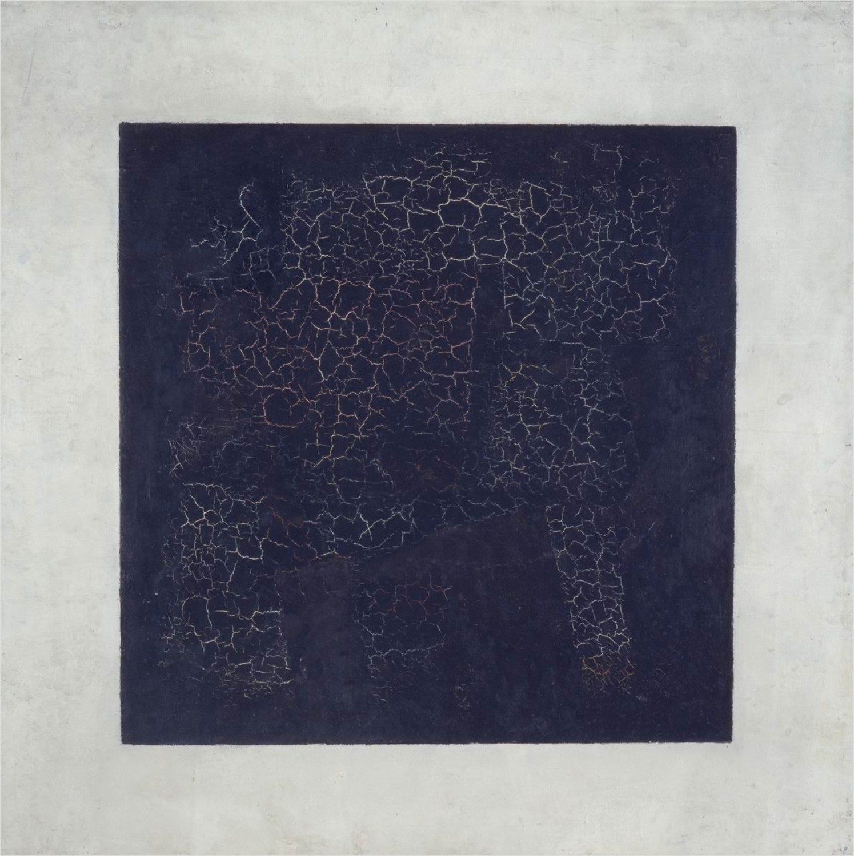 """""""Черный квадрат"""" Автор: К. Малевич. Источник: https://ru.wikipedia.org/"""