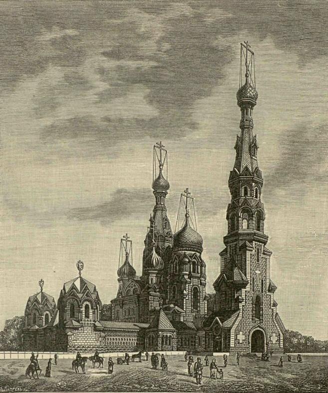 Рисунок будущего храма, выполненный архимандритом Игнатием, до доработки проекта архитектором Альфредом Парландом, 1883 г. Источник: Wikimedia Commons