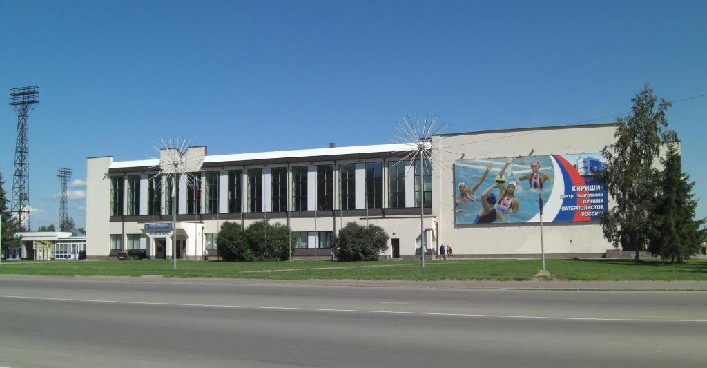 """Дворец спорта """"Нефтяник"""" в Киришах. Фото: Serko"""